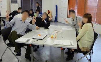 BST_優勝チーム.jpg